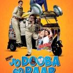 Jo Doobara So Paar poster
