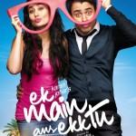 Ekk Main Aur Ekk Tu poster