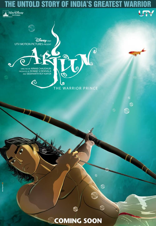 Arjun:The Warrior Prince Movie