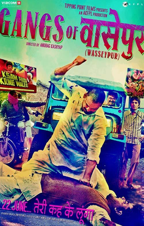 Gangs of Wasseypur, Manoj Bajpai