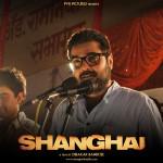 Prosenjit Banerjee As Dr. Ahmedi In the movie Shanghai