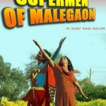 Supermen of Malegaon documentary movie poster