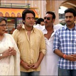 Ajay Devgn Catches Abhishek, Krushna & Archana Pooran Singh in the movie Bol Bachchan