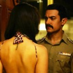 Kareena Kapoor trying to seduce Aamir Khan in Talaash