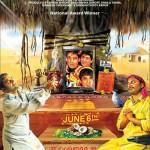 Filmistaan film poster